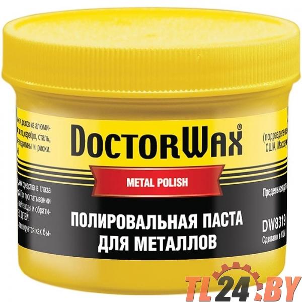 Паста полировальная для металлов DoctorWax DW8319 (150 мл)