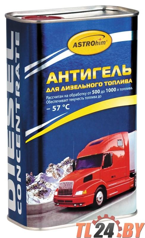 Антигель Астрохим AC-123 на 500л дизтоплива