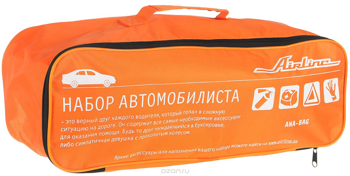 Сумка для набора автомобилиста 45x15x15см оранжевая