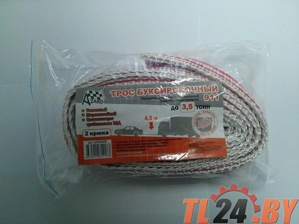 Трос буксировочный AZARD ТР000006A 3.5 тонны