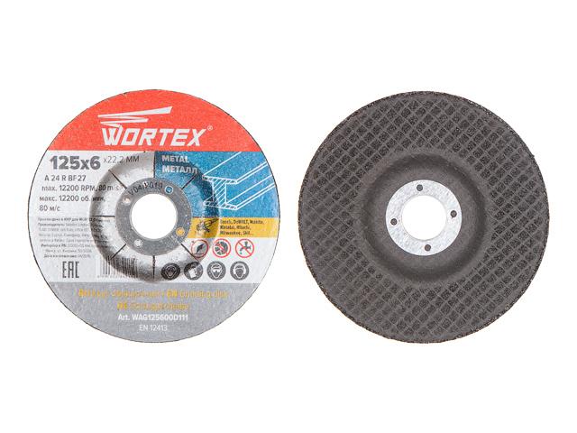 Круг обдирочный 125х6x22. 2 мм для металла WORTEX